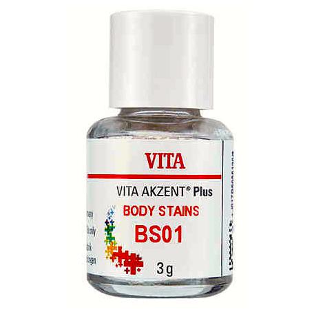 AKZENT Plus Powder, BS 03, 3g