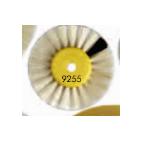 Brosse 55/1 rg Tampon abrasif blanc SCOTCH BRITE REF 9255, à l'unité